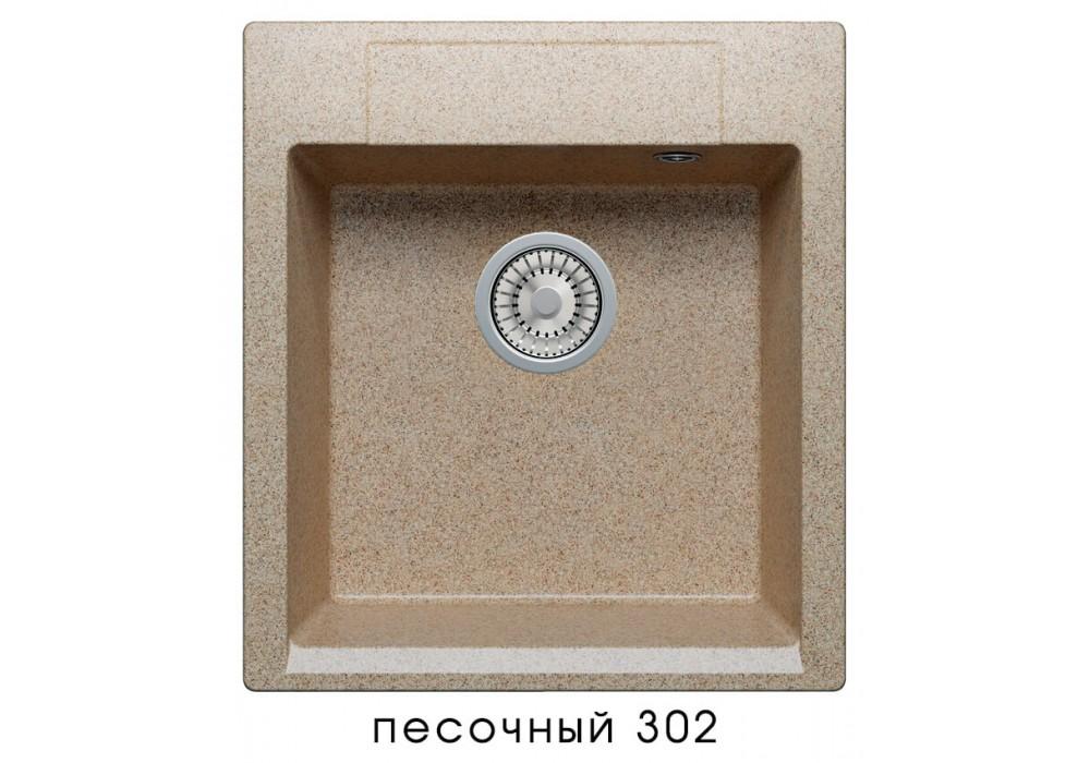 Мойка POLYGRAN ARGO-460 №302 песочный