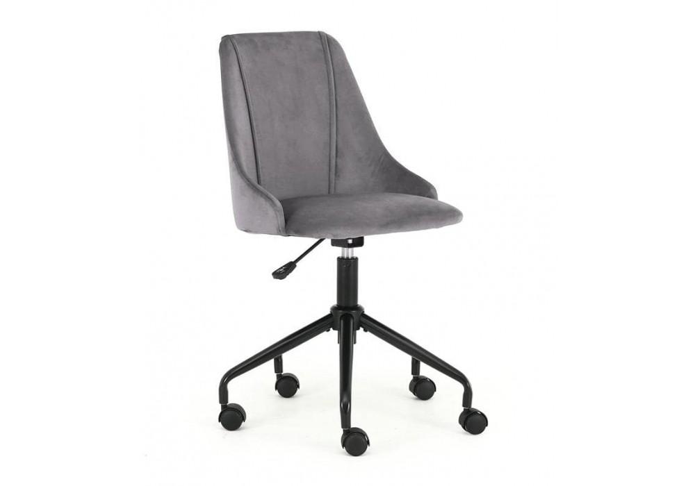 Кресло компьютерное HALMAR BREAK темно-серый