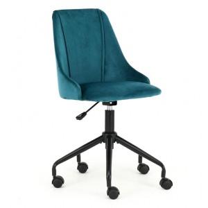 Кресло компьютерное HALMAR BREAK темно-зеленый