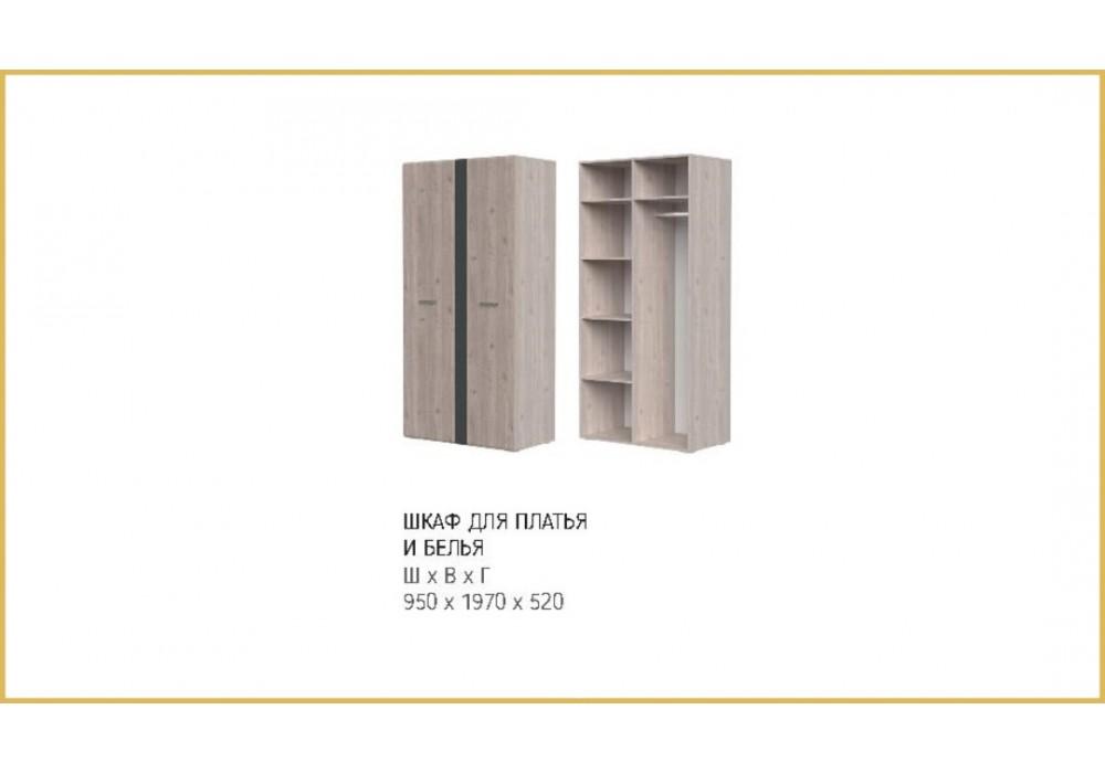 Шкаф двухстворчатый для платья и белья Бриз (Дуб Нельсон/Дуб Ниагара,Смоки Софт) фабрика Браво Мебель