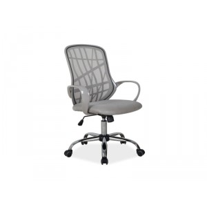 Кресло компьютерное SIGNAL DEXTER серое