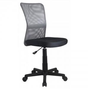 Кресло компьютерное HALMAR DINGO серо\черное
