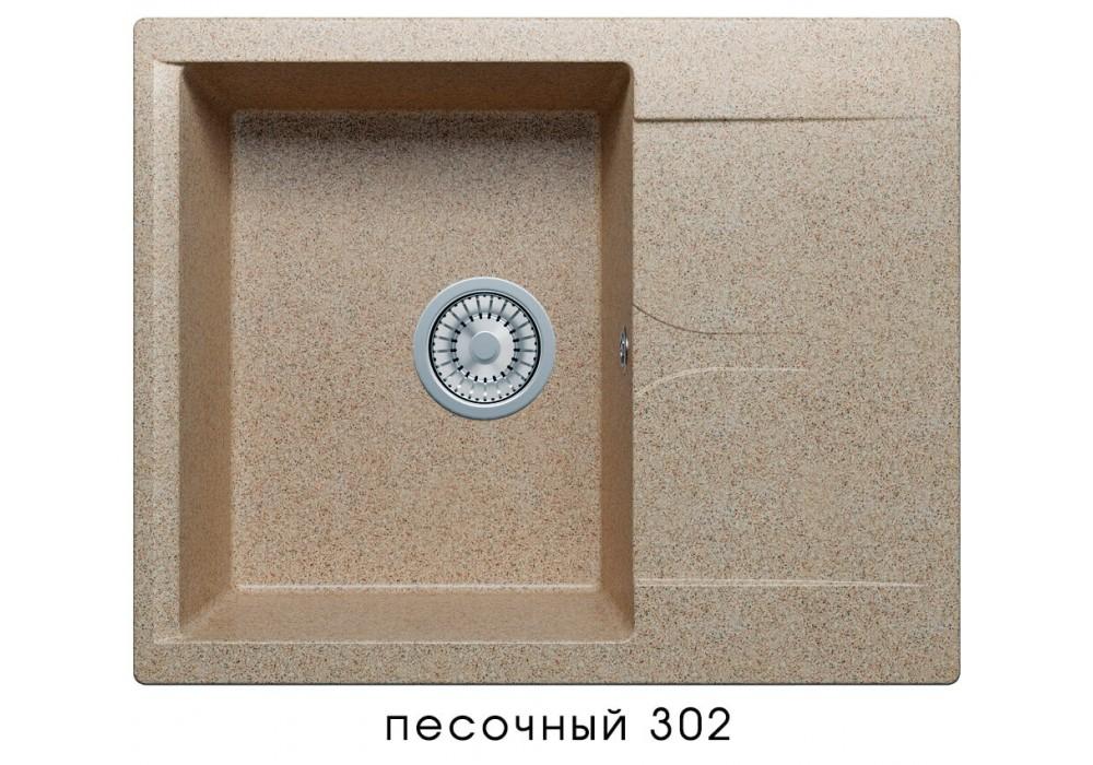 Мойка POLYGRAN GALS-620 №302 песочный