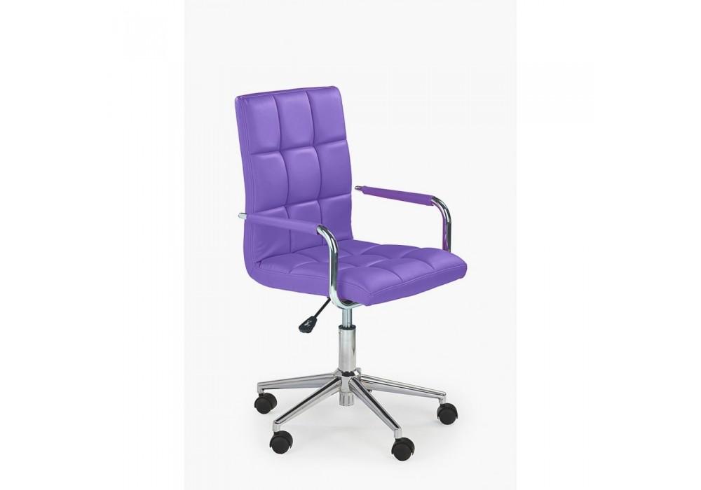 Кресло компьютерное HALMAR GONZO 2 фиолетовый