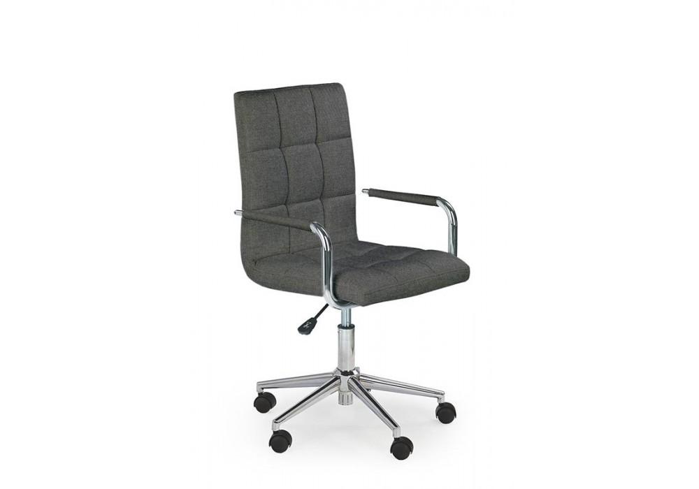Кресло компьютерное HALMAR GONZO 3 темно-серый