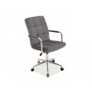 Кресло компьютерное SIGNAL Q-022 VELVET серое
