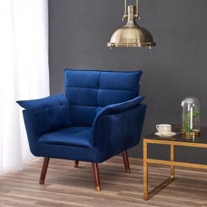 Кресло HALMAR REZZO темно-синий