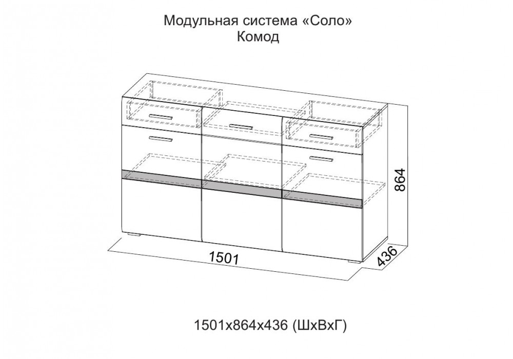 Комод SV-МЕБЕЛЬ (МС Соло К) Белый/Белый глянец/Венге