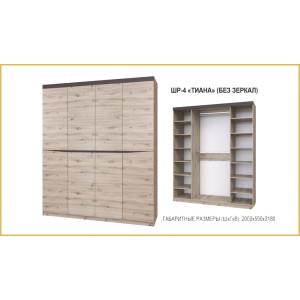 Шкаф четырехдверный ШР-4 Тиана   (Дуб Бонифаций / Вольфрам)   фабрика Браво Мебель